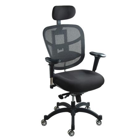 Net Chairs Supplier In Delhi